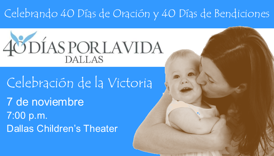 40_DFL_Victory_Celebration_2017_Spanish_Homepage_Ad.png