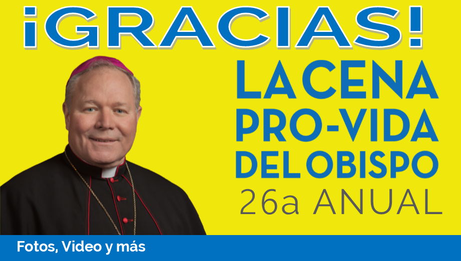 Bishop_Dinner_2019_Thank_You_Homepage_Ad_Spanish.png