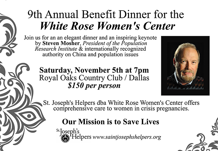 White_Rose_Benefit_2016_Save_the_Date_Postcard.jpg